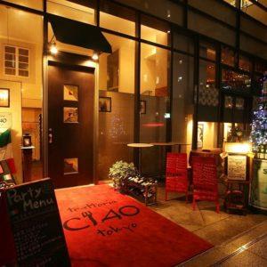 ハートグラムセミナーを毎週火曜日開催 TRATTORIA CIAO TOKYO(トラットリアチャオトウキョウ))